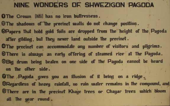 shwezigon pagoda 2