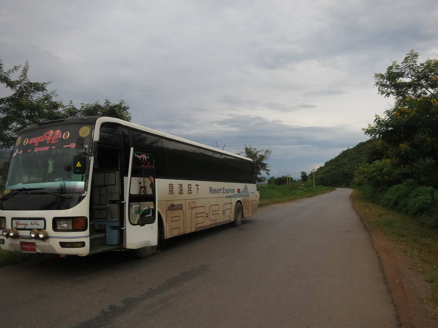 bagan to inle lake 3