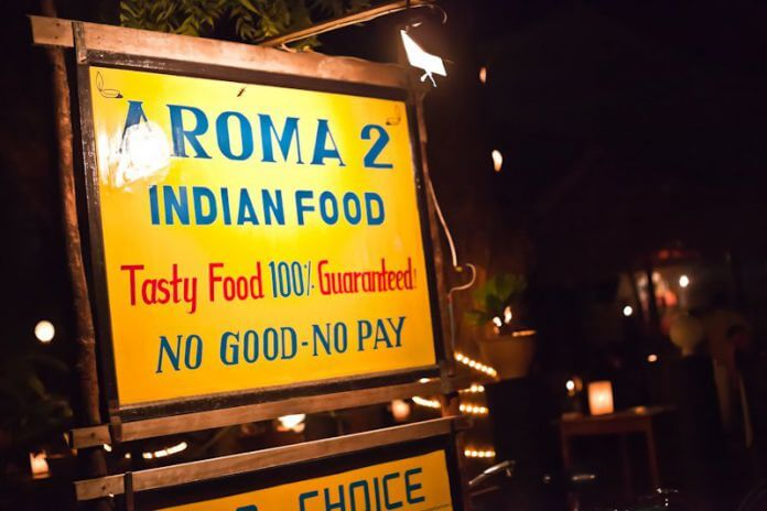 indian restaurants in bagan 2