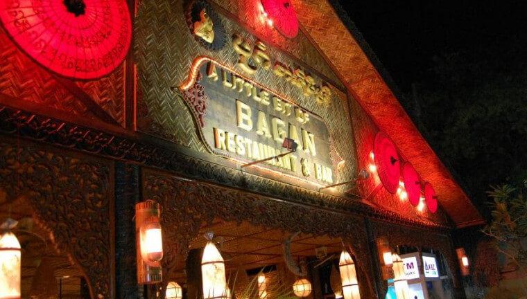 indian restaurants in bagan 4