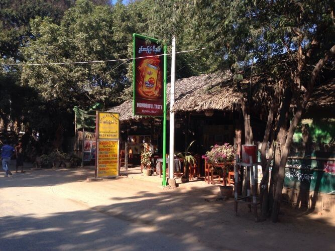 indian restaurants in bagan